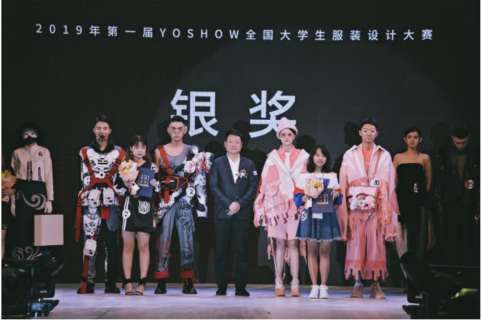 2019 YOSHOW全国大学生服装设计大赛总决赛圆满落下帷幕 滚动 第7张