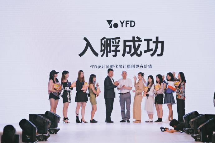 2019 YOSHOW全国大学生服装设计大赛总决赛圆满落下帷幕 滚动 第11张