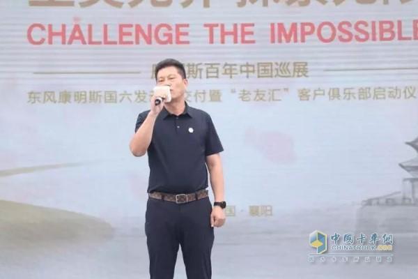 Wu Tiedu, General Manager of Guangzhou Zhongqi Transportation Service Co., Ltd.