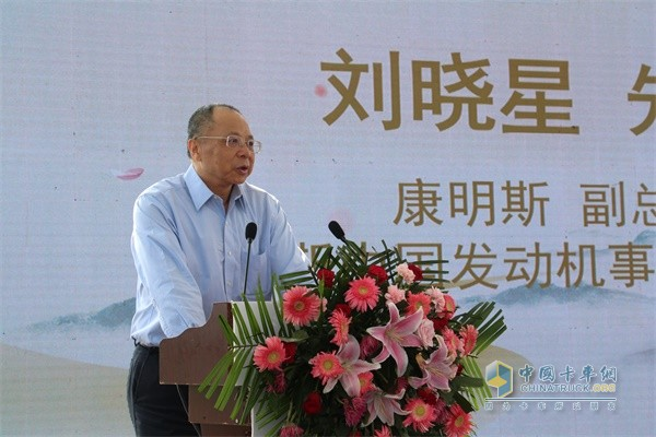 Cummins, Vice President of Cummins and General Manager of Cummins China Engine Division