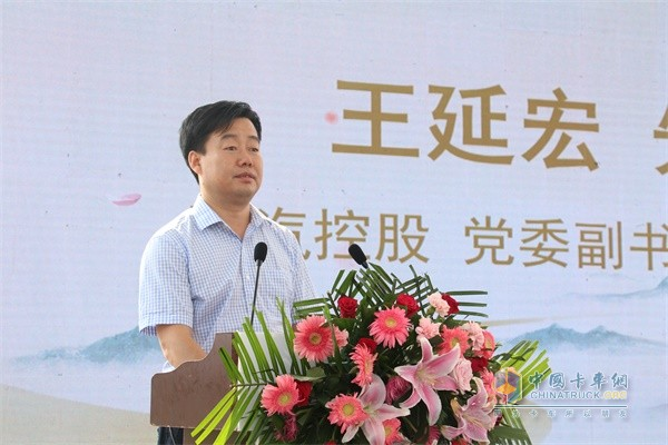 Wang Yanhong, deputy secretary and general manager of Shaanxi Automobile Holding Party Committee
