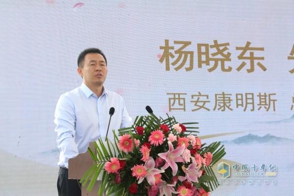 Yang Xiaodong, General Manager of Xi'an Cummins Engine Co., Ltd.