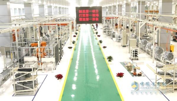 Liberation power engine factory