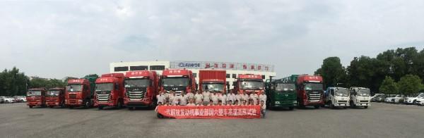 Guoliu vehicle high temperature test