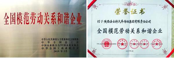 Fast Award Certificate