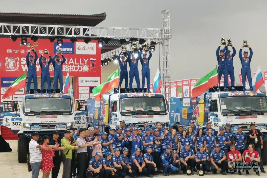 Kamaz again holds the Champions Cup and celebrates with Dongkang customers