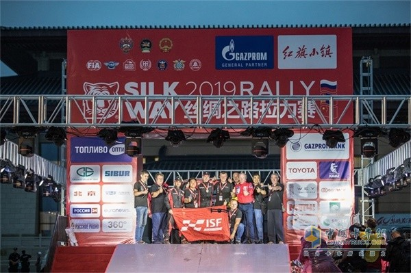 Foton Cummins team won the runner-up of the T2 group of the 2019 Silk Road Rally