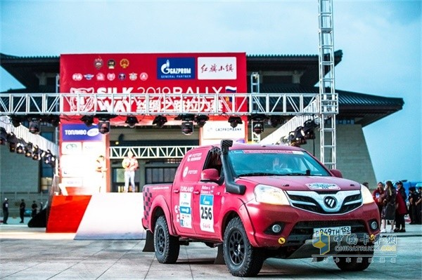 Toyota Landings powered by Foton Cummins