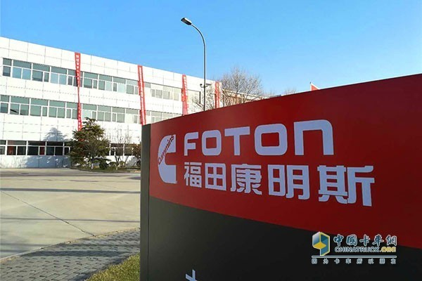 Foton Cummins transmits brand business cards to domestic and overseas markets