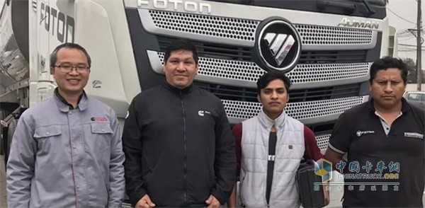 Foton Cummins Power wins trust from Peruvian customers