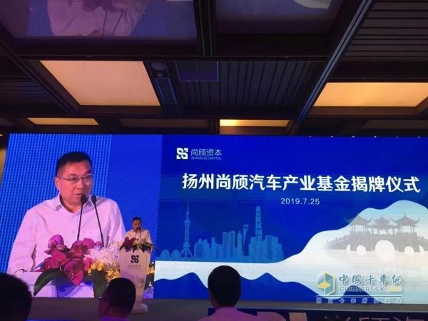 Xu Qiuhua, General Manager of Shangchai