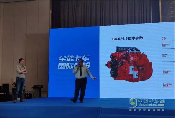 Christos Skylodimos, Associate Director of Cummins Products, Anhui, introduces Cummins products in Anhui