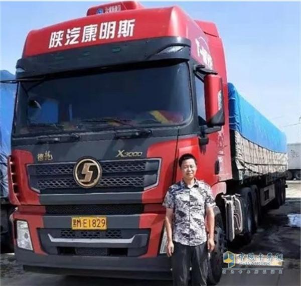 Master Liu and car Shaanxi Fan Delong X3000