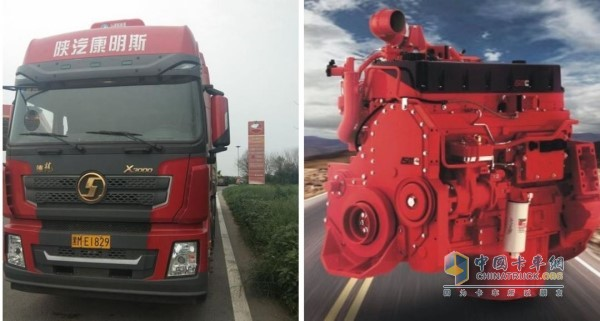 Shaanxi Auto Cummins X3000 heavy truck is equipped with Xi'an Cummins ISM11 440 engine