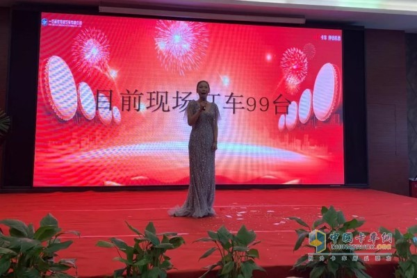 Hebei Lijun Liberation Power franchise store seized 99 orders during the event
