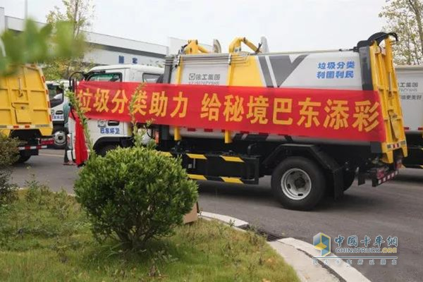 XZJ5070ZYSH5 side mounted compression garbage truck