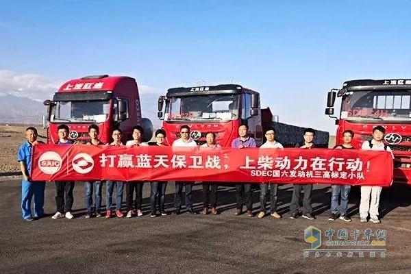 Shangchai SDEC Guoliu engine three high test