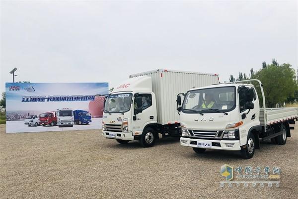"Jianghuai ""light wins, change core upgrade"" test drive activity"