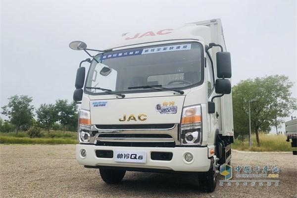 JAC Shuailing Q6 Light Truck