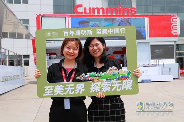 Centennial Kang Centennial Cummins - Unlimited, Unlimited