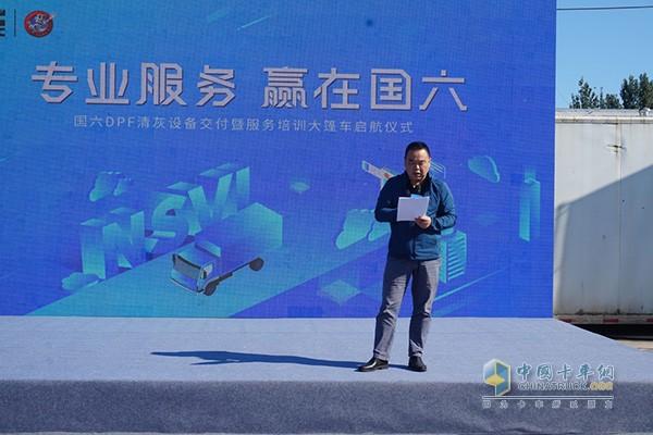 Dongfeng Cummins VPI Director Jiang Guangxun