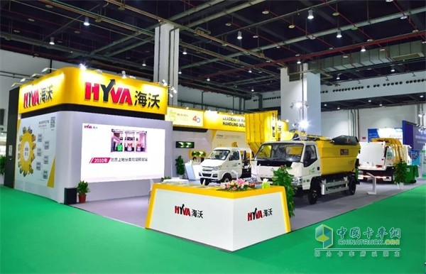 2019 Central China Association East China 27th Annual Meeting and 22nd Waste Treatment Seminar 9th Shanghai International Solid Waste, Cleaning Special Equipment and Technology Exhibition