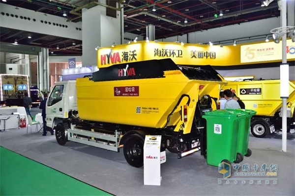 Haiwo pure electric garbage sorting and collecting truck
