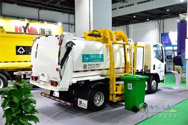 Haiwo pure electric kitchen garbage collection truck