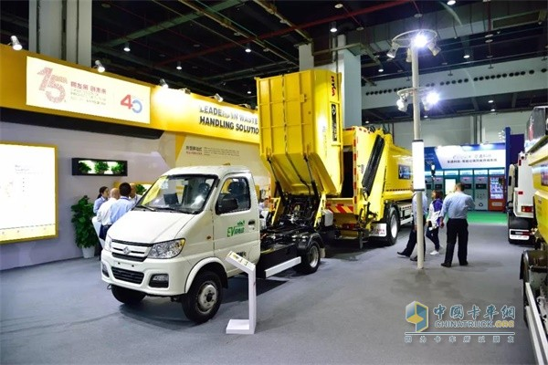 Haiwo pure electric car pair receiving and transportation plan