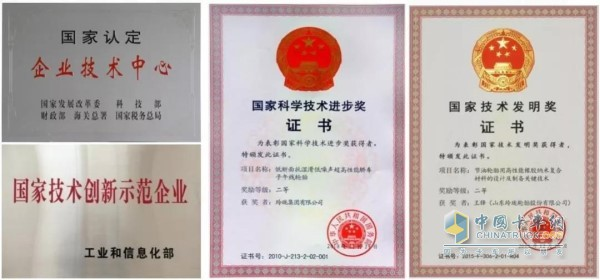 Linglong tire won 2 national science and technology awards
