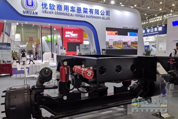 Excellent soft commercial vehicle suspension unveiled at China International Commercial Vehicle Show