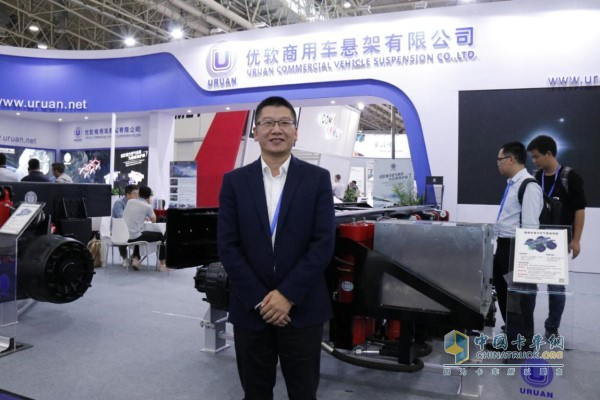 Chen Wei, R&D Director of Yousoft Commercial Vehicle Suspension Co., Ltd.