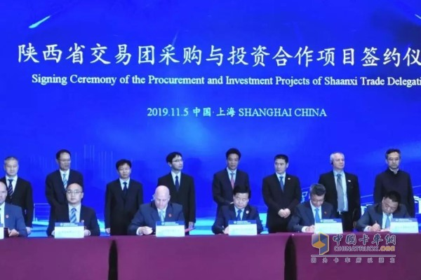 Cummins and Shaanxi Automobile Group signed a strategic procurement cooperation framework agreement