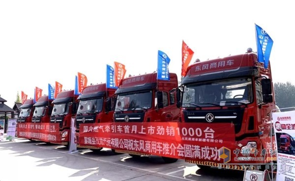 Dongfeng Xinjiang tractors equipped with Yuchai YCK13N are selling well in the north