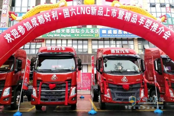Dongfeng Liuqi Xinglong H7 product with Yuchai YCK13N
