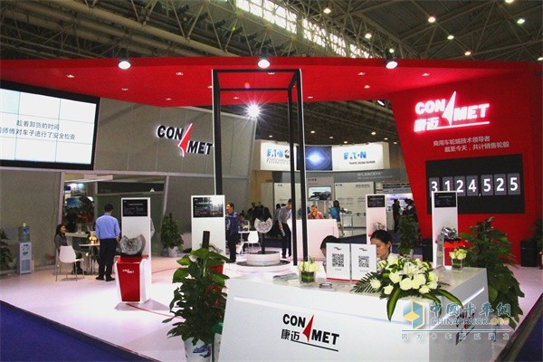 2019 Wuhan Commercial Station Kangmai booth