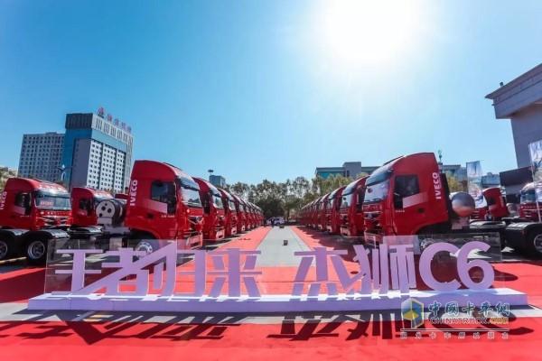 SAIC Hongyan Jieshi C6 LNG series heavy truck
