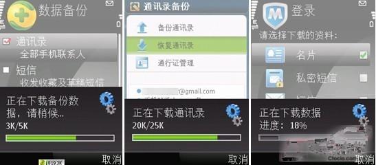 2_copy.jpg