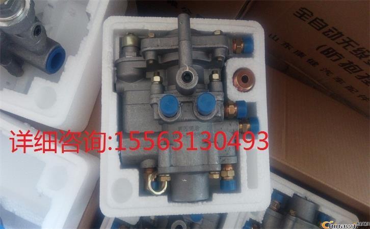 'Kangjian trailer valve trailer valve brake valve