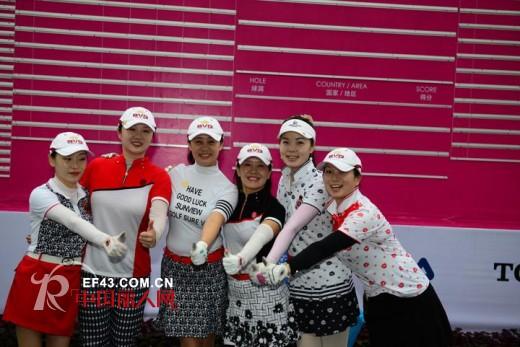"""【赛事报道】SVG闪亮""""2015观澜湖世界菁英女子慈善赛"""""""