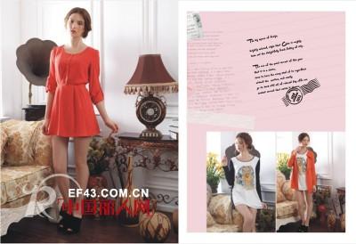 时尚优雅气质韩版女装 容悦品牌女装时尚潮流与你同步