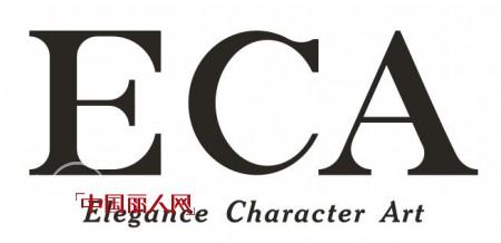 ECA讲述女装的陈列方式与方法