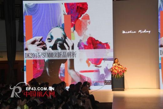 迪斯廷·凯艺术女装品牌2015年夏季新品发布会圆满收官