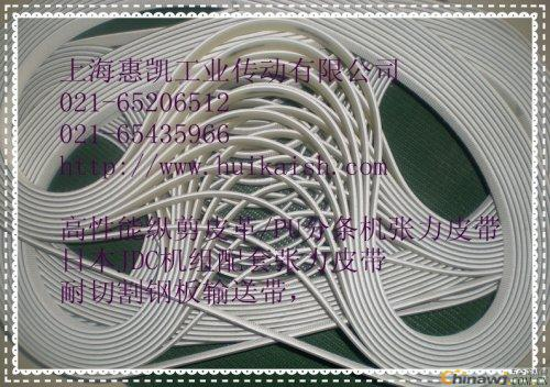 Shanghai Huikai supplies Japanese cold rolling slitting unit supporting slitting machine tension belt