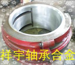 'Pastal alloy bearing bush