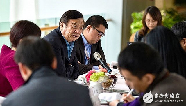 "[Dry goods] Ren Zhengfei Interview: Huawei's successful ""Three Character Classics"""