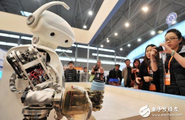 Ios 52.5 million acquisition of Songsheng robot