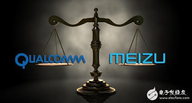 """Meizu responds to Qualcomm patent litigation Li Nanfa's """"black box"""""""