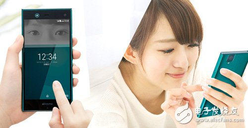 The rise of mobile phones is equipped with the iris recognition trend. Injecting a strong heart for mobile payment.