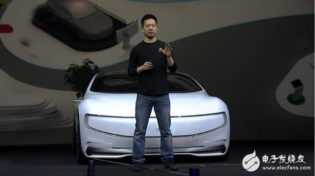 LeTV invested 20 billion to build the first super car ecological park